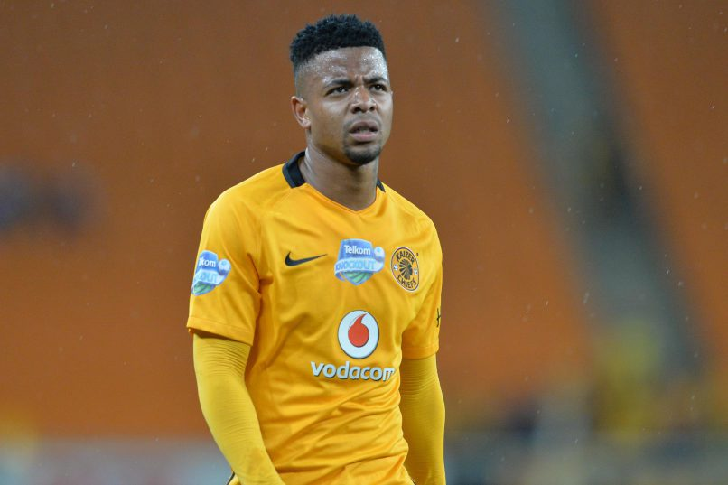 Ball Joint Car >> George Lebese reveals how the abuse allegations changed ...